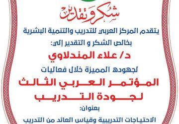 photo_٢٠٢١-٠٤-٠٨_٢٢-٠٧-١٨